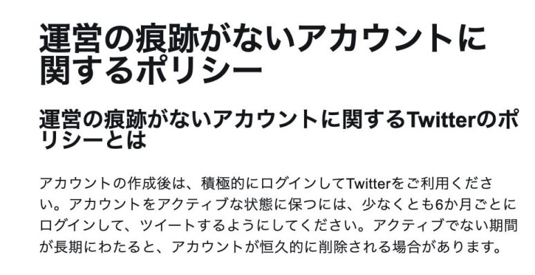 f:id:asakatomoki:20191127144432j:plain