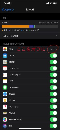 f:id:asakatomoki:20191201140405j:image