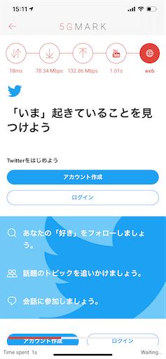 f:id:asakatomoki:20200117113711p:image