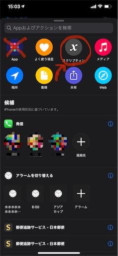f:id:asakatomoki:20200123151107j:image