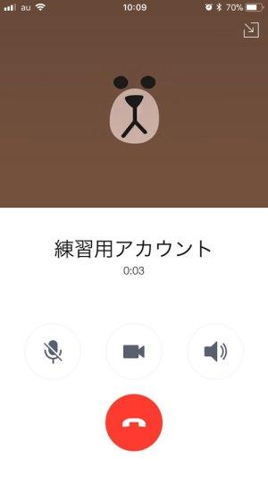 f:id:asakatomoki:20200205153300j:plain