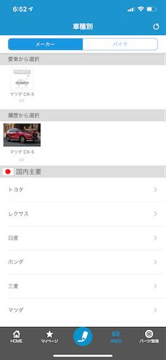 f:id:asakatomoki:20200211065337p:image