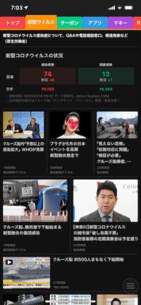 f:id:asakatomoki:20200220070539p:image