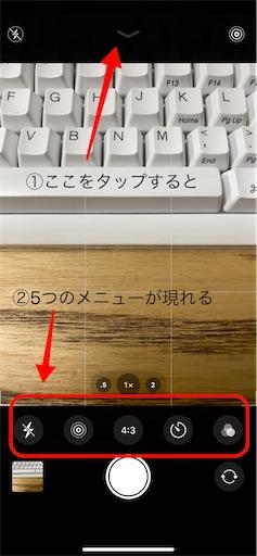 f:id:asakatomoki:20200304210548j:image