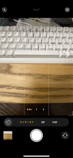 f:id:asakatomoki:20200305161641p:image