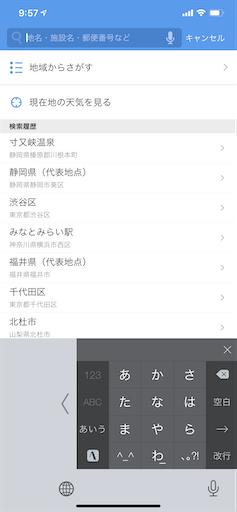 f:id:asakatomoki:20200312111940p:image