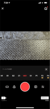f:id:asakatomoki:20200325155848p:image