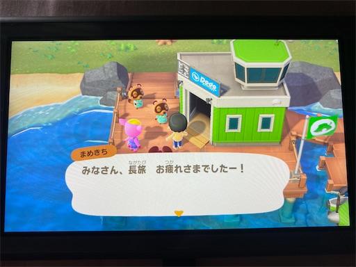 f:id:asakatomoki:20200328090854j:image