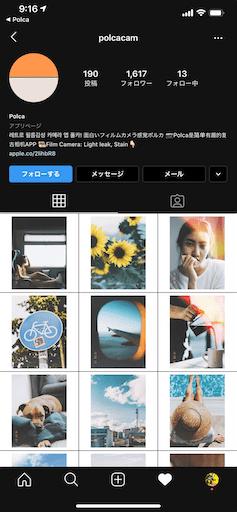 f:id:asakatomoki:20200331130057p:image