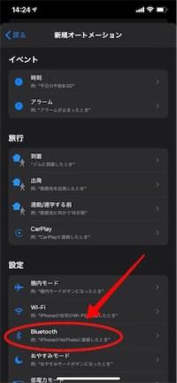 f:id:asakatomoki:20200416143118j:image
