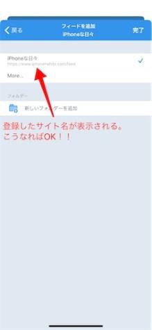 f:id:asakatomoki:20200420160025j:image