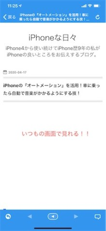f:id:asakatomoki:20200420160103j:image