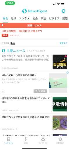 f:id:asakatomoki:20200508103224j:image
