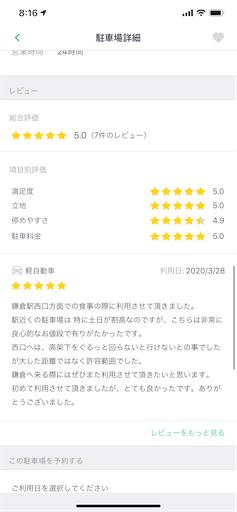 f:id:asakatomoki:20200511082520p:image
