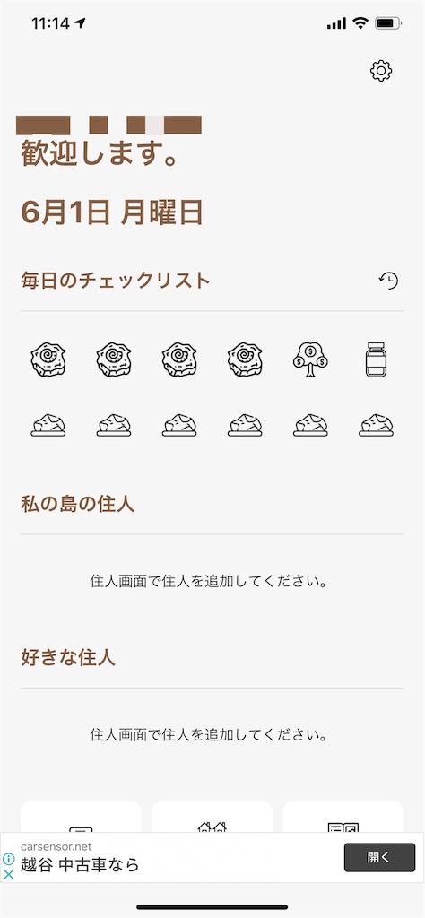 f:id:asakatomoki:20200601111652j:image