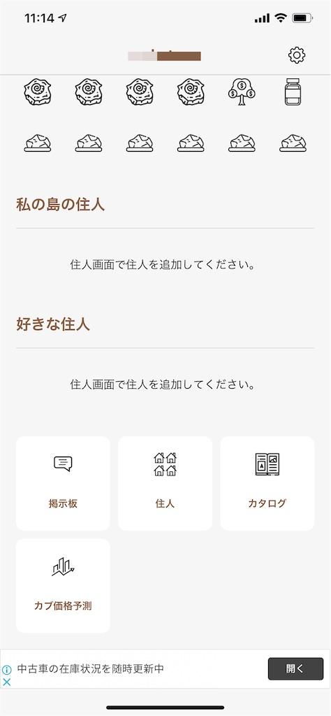 f:id:asakatomoki:20200601111655j:image