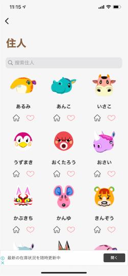 f:id:asakatomoki:20200601111707p:image
