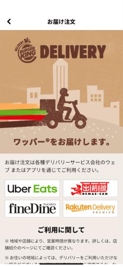 f:id:asakatomoki:20200610120341p:image