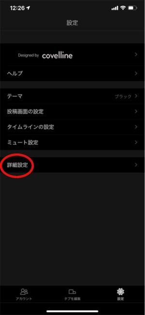 f:id:asakatomoki:20200616122852j:image