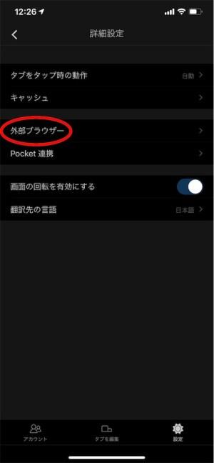 f:id:asakatomoki:20200616122858j:image