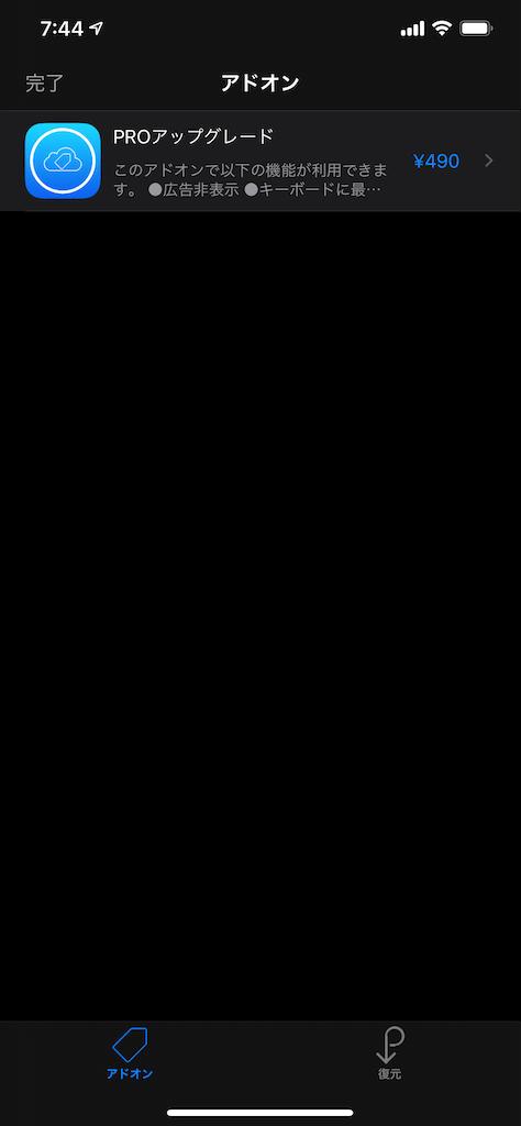 f:id:asakatomoki:20200617155805p:image