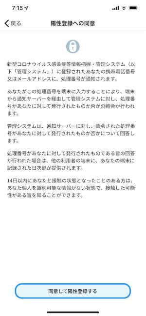 f:id:asakatomoki:20200622141812p:image
