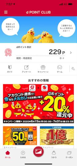 f:id:asakatomoki:20200624075758p:image