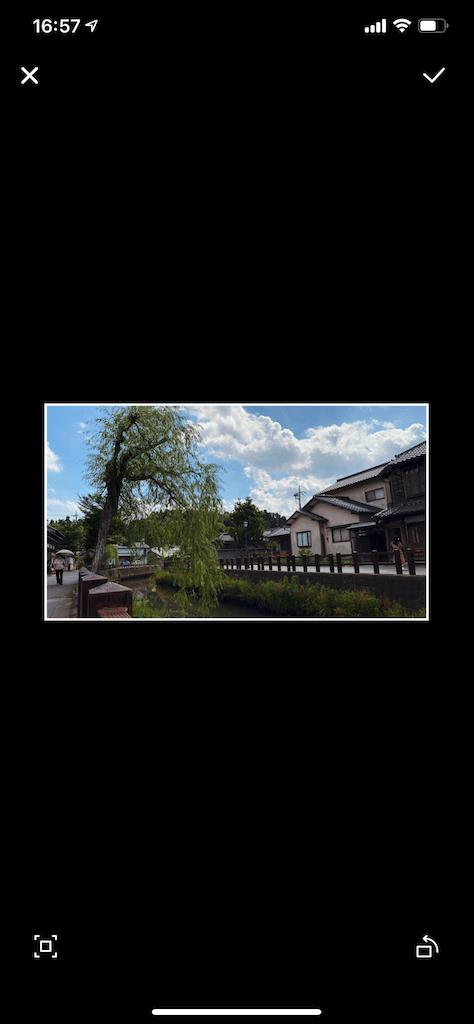 f:id:asakatomoki:20200626165921p:image