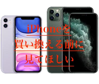f:id:asakatomoki:20200701102508j:plain