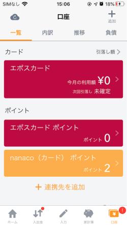 f:id:asakatomoki:20200710150910p:image