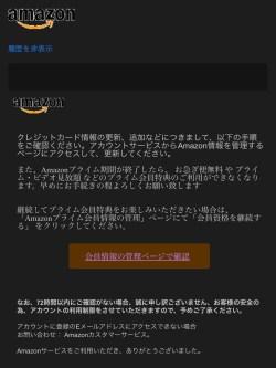 f:id:asakatomoki:20200807132106j:image
