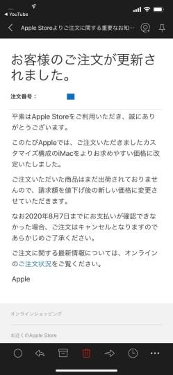 f:id:asakatomoki:20200814150558j:plain