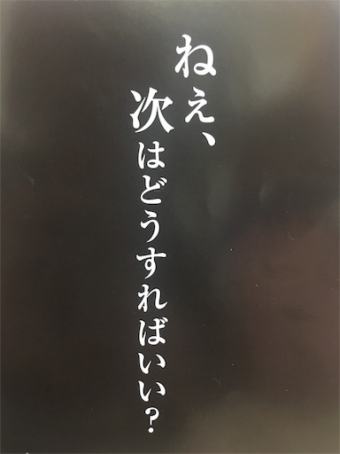 f:id:ashana07:20170327080559j:image