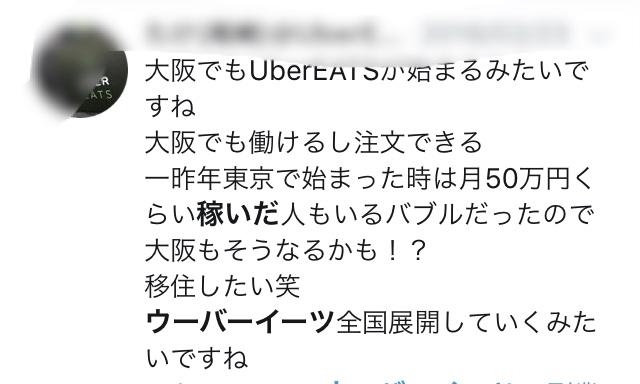 f:id:ashitakarayarunosuke:20180921214321j:plain
