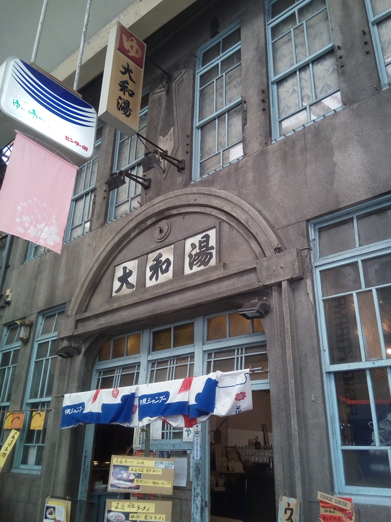 f:id:atomkingu:20170406210115j:plain