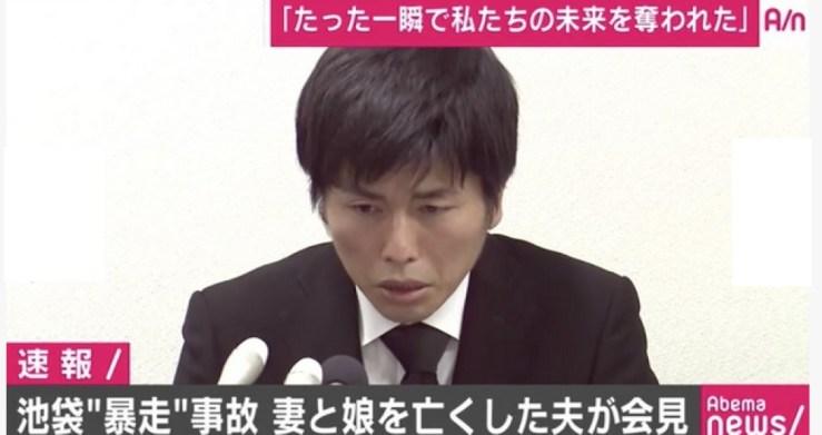 「飯塚上級」の画像検索結果