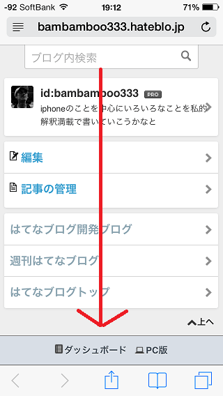 f:id:bambamboo333:20140112212212p:plain