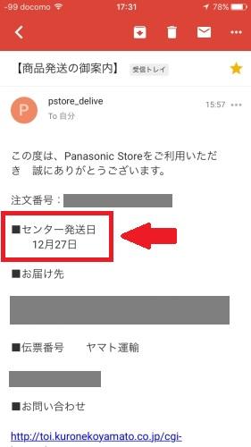 f:id:bambamboo333:20161227175118j:plain