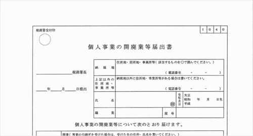 f:id:bambamboo333:20180223085418j:plain