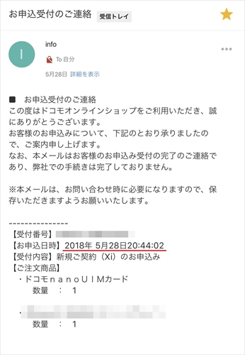 f:id:bambamboo333:20180529091542j:plain