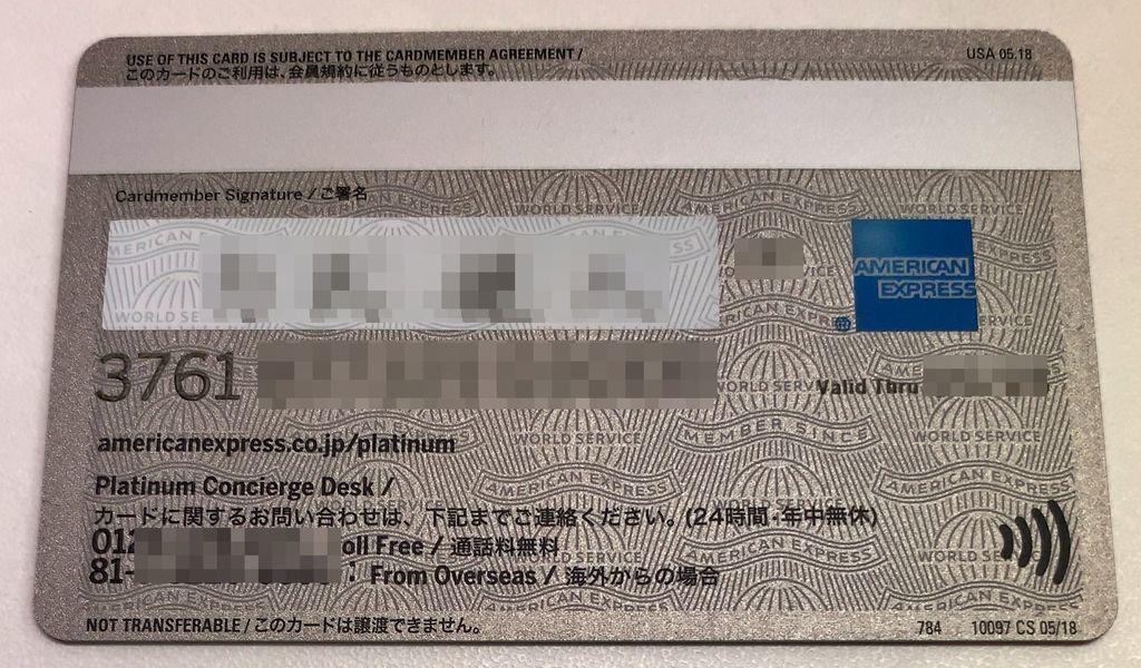 f:id:bambamboo333:20181113135002j:plain