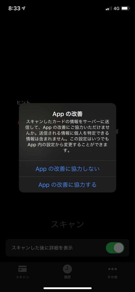 f:id:bambamboo333:20190924092506p:plain