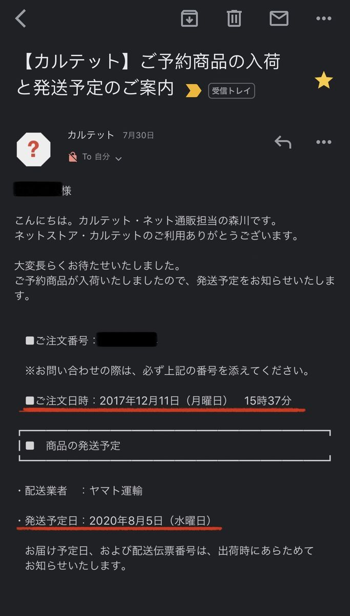 f:id:bambamboo333:20200731135745j:plain