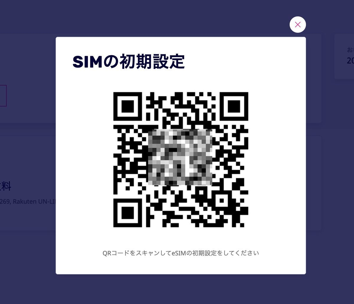 f:id:bambamboo333:20200826162743j:plain