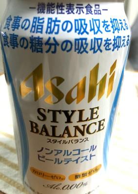 f:id:byousatsu-pn2:20160214103904j:plain