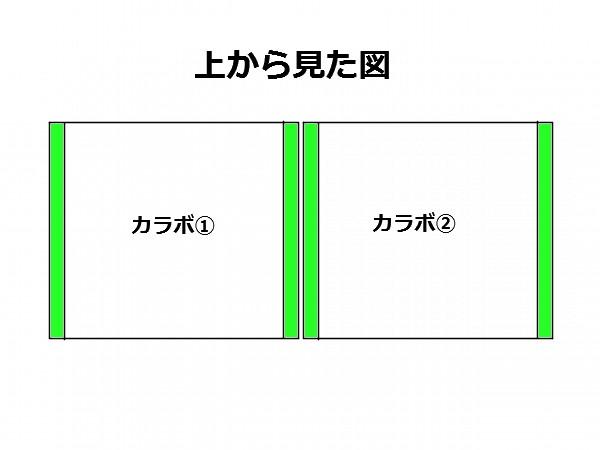f:id:byousatsu-pn2:20170528221544j:plain