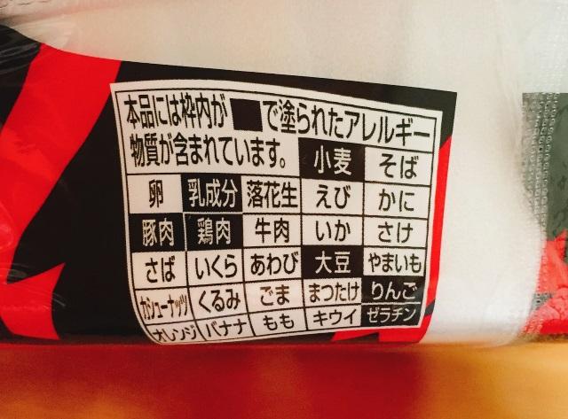 f:id:byousatsu-pn2:20180527015124j:plain