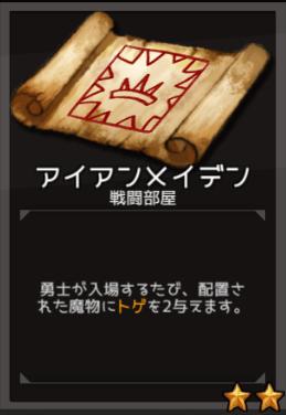 f:id:byousatsu-pn2:20180826145945p:plain
