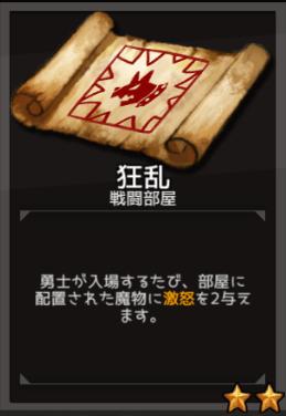 f:id:byousatsu-pn2:20180826160915p:plain