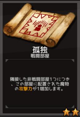 f:id:byousatsu-pn2:20180826162730p:plain
